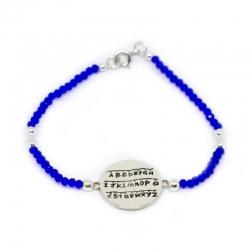 Pulsera Stranger Things abc 18 cm swarovski azulón y plata de ley 925